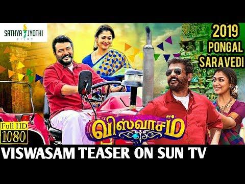 viswasam-teaser-on-sun-tv-|-ajith-|-nayanthara-|-siva-|-d-imman-|-viswasam-official-teaser-!-sun-tv