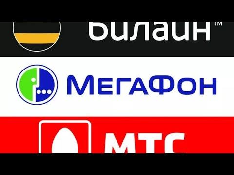 МЕГАФОН VS БИЛАЙН VS МТС VS YOTA Майнкрафт Машинима