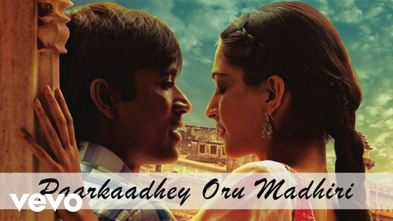 Ambikapathy Songs Lyrics - Tamilpaa.com