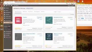 видео Самые нужные плагины для WordPress