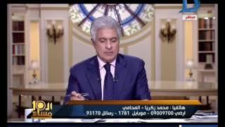 العاشرة مساء| ضبط رئيس شهر عقاري بتهمة الرشوة بالبحيرة ..