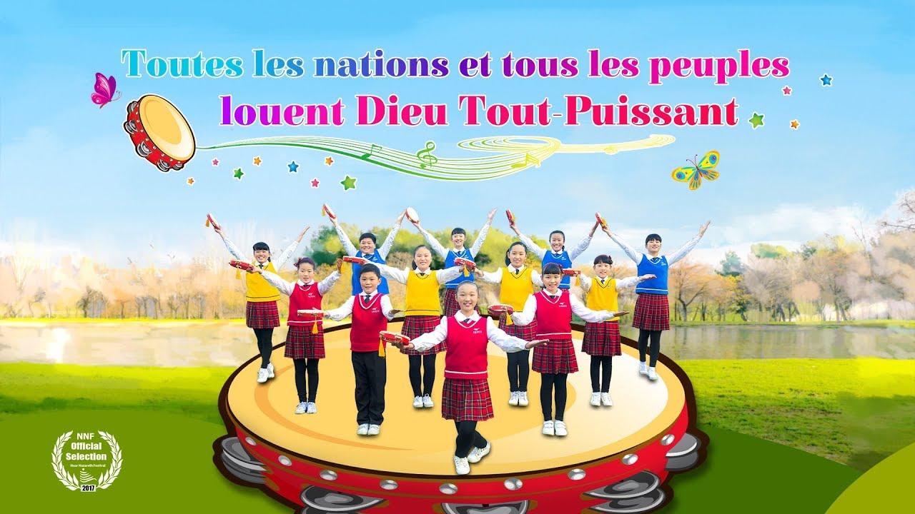Chant chrétien « Toutes les nations et tous les peuples louent Dieu Tout-Puissant »