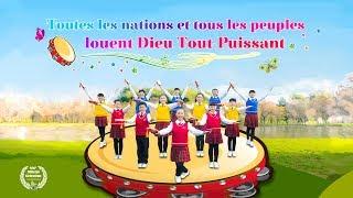 Chant d'adoration « Toutes les nations et tous les peuples louent Dieu Tout-Puissant »