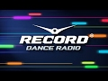 Нюша Тебя любить Amice Remix Radio Record свежаки mp3