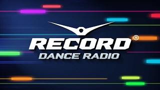 Нюша - Тебя любить (Amice Remix) Radio record свежаки
