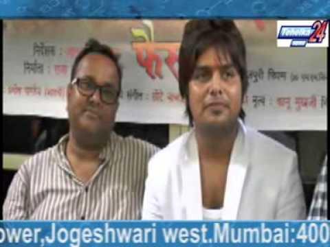 New Bhojpuri film Takdeer ka Faisla