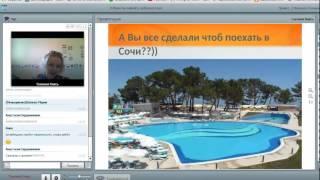видео Туры в отель Отель Гранд-Круиз Россия из Москвы