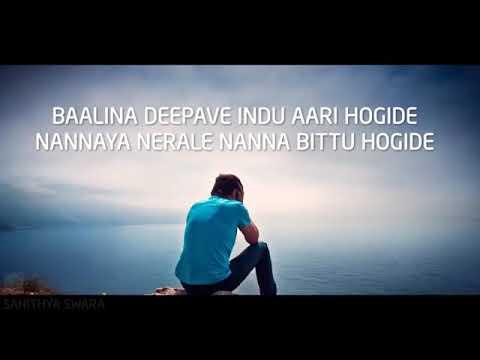 Baalina Deepave Endu Aari Hogide Kannada Feeling Song By Raghu Dixit