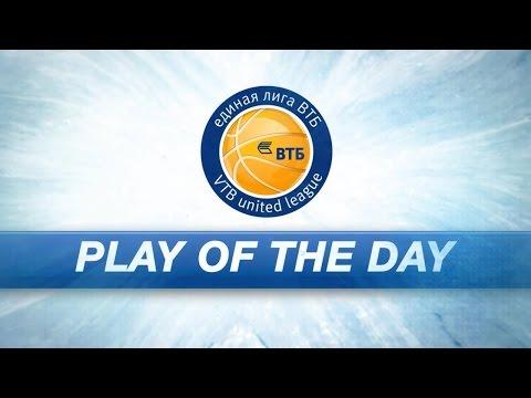 Play of the Day - Jeffrey Brooks (Avtodor)