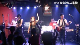 2016.8.7 相川七瀬トリビュートバンド『夢見る熟女じゃおられんばい』 ...