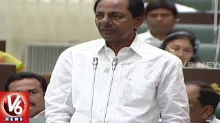 CM KCR Clarification On MBC Corporation | Telangana Assembly | V6 News