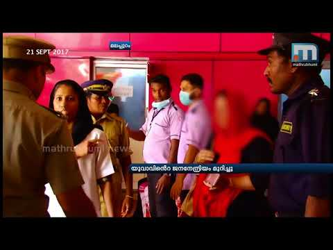 Husband plans second marriage: Wife cuts off his genitals   Mathrubhumi News