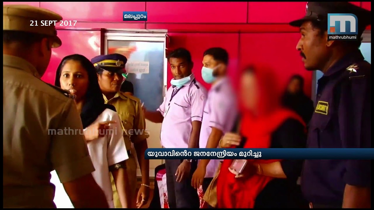 Husband plans second marriage: Wife cuts off his genitals | Mathrubhumi News