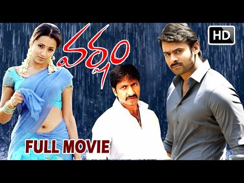 Varsham Full Movie HD | Baaghi | Baahubali Prabhas | Trisha | Gopichand | V9 Videos