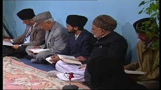 Tarjamatul Qur'an Class No 132- 7th May 1996
