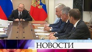 Владимир Путин и Дональд Трамп проведут отдельные переговоры на саммите Большой двадцатки.