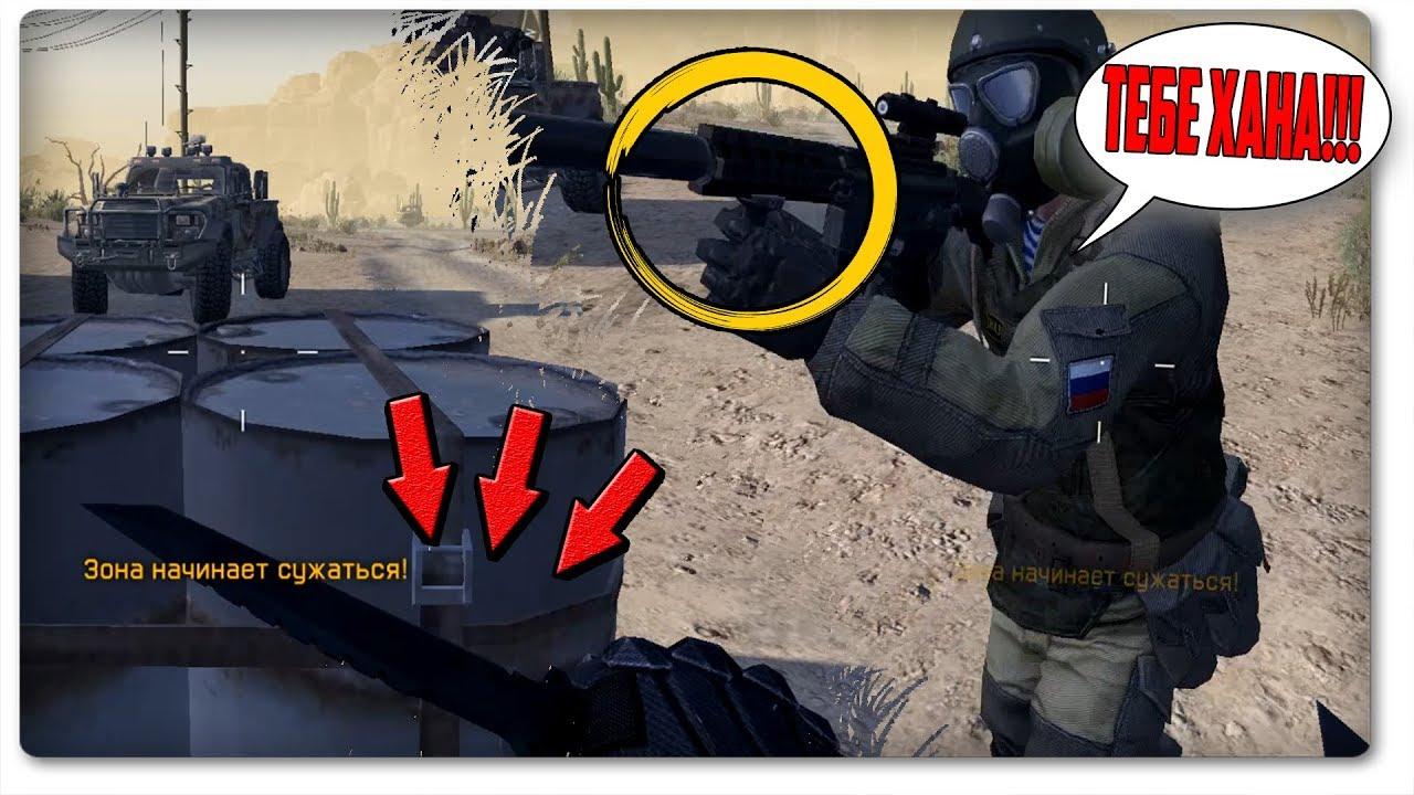 Warface: Нож vs Автомата!!! | Вулкан Игровые Автоматы Варфейс