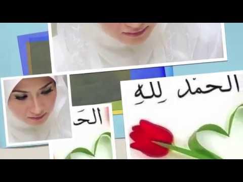 Imam Mouhamed Camara: Quran Tafsir Sourates (87 a 85)