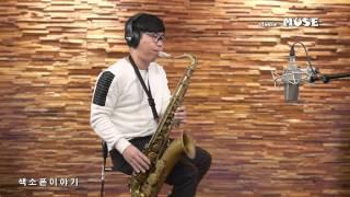 돌아가는삼각지(배호) - 이종우 테너색소폰 연주