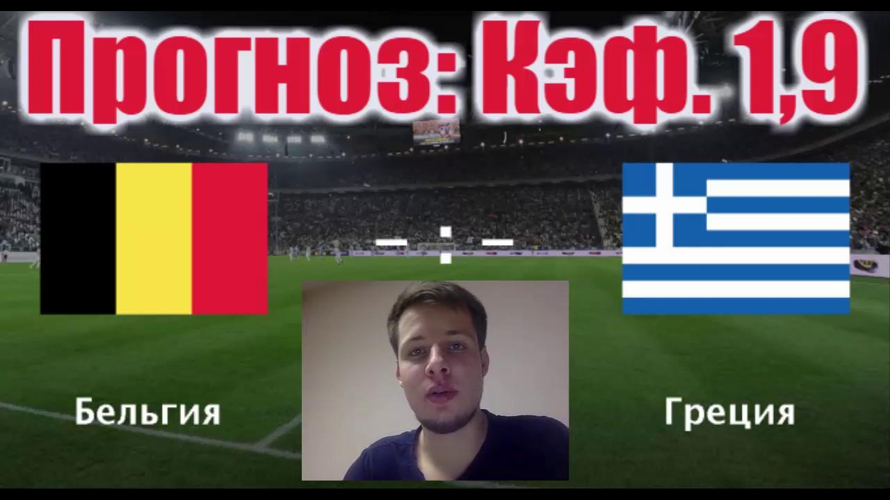 Прогнозы на спорт онлайн россия [PUNIQRANDLINE-(au-dating-names.txt) 26