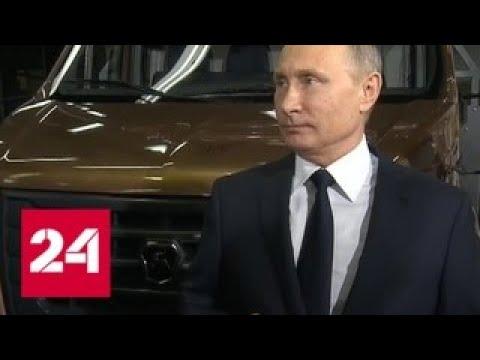 Путин: Россия не будет бойкотировать Олимпиаду - Россия 24