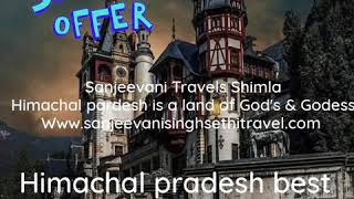 Sanjeevani Travels Shimla