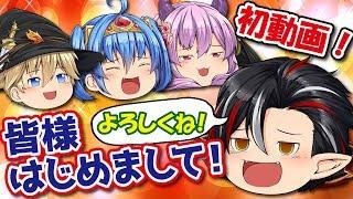 ファンタジー世界でドタバタ入学式!?皆様はじめまして!今日からよろしくお願いします!【ゆっくり茶番】 thumbnail