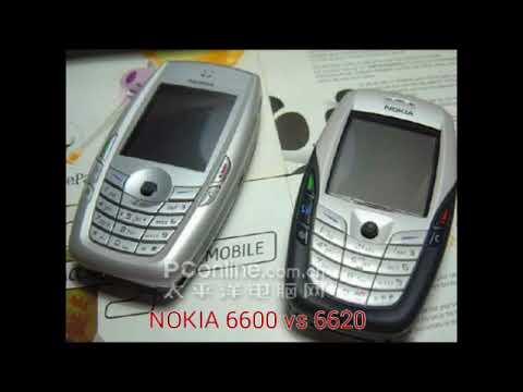 Nokia 6620 classic price