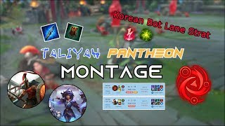 taliyah Pantheon Montage (League of Legends) - BOT LANE DUO