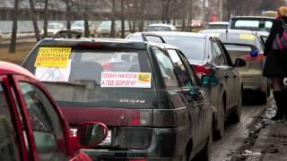 Автопробег за чистые и ровные дороги(В субботу 7 апреля в Екатеринбурге прошел автопробег за чистые и ровные дороги. Организаторами акции выступ..., 2012-04-09T12:24:03.000Z)
