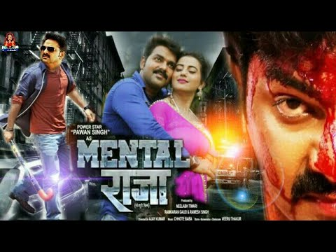 Mental Raja (मेन्टल राजा) - Pawan Singh | Akshara Singh | New Bhojpuri Superhit Upcoming Movie 2018