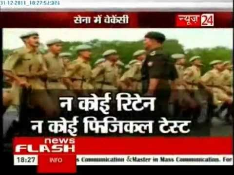 NCC Cadets to Join Indian Army as an Officer. - YouTube