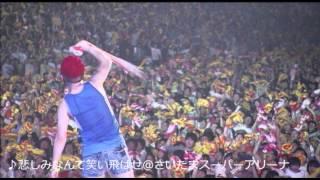 2012年8月1日発売 DVD/Blu-ray『ARENA TOUR 笑って歌ってもりあが...