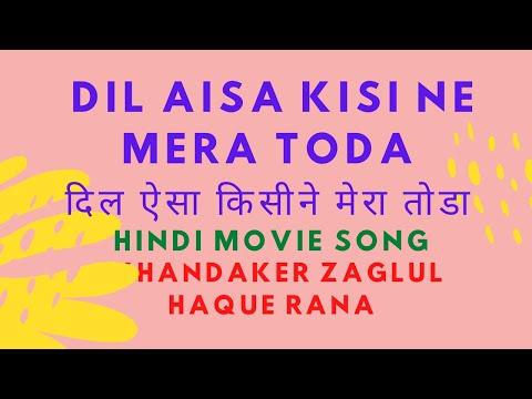 DIL AISA KISI NE MERA TODA - दिल ऐसा किसीने मेरा तोडा - by KZH Rana