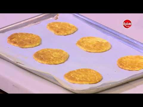 خبز بدون دقيق - كوكيز بدون دقيق - براونيز القرع بدون دقيق : اميرة في المطبخ حلقة كاملة