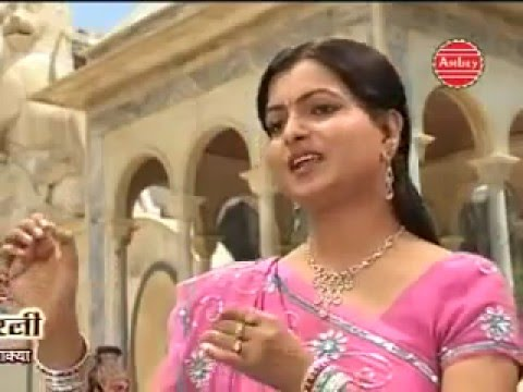 Nand Baba Ji Ke Dwar Gunje Kilkari || Jai Vrindavan Dham || Meri Murli || Tripti Shakya #ambeyBhakti