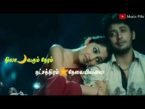 Mudhal Kanave Mudhal Kanave||Tamil WhatsApp Status||Harish Jeyaraj||Subscribe😊👇 Music Pills