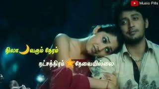 Mudhal kanave Mudhal Kanave||Tamil WhatsApp status||Harish Jeyaraj||Subscribe😊👇 music Pills thumbnail