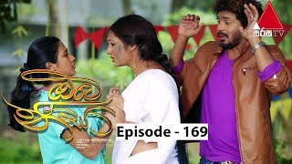 Oba Nisa - Episode 169 | 02nd December 2019 Thumbnail
