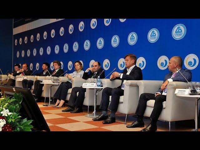 Банковский форум в Сочи 2017 - Третья сессия-пленарное заседание