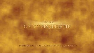 Strom - La 37e prophétie