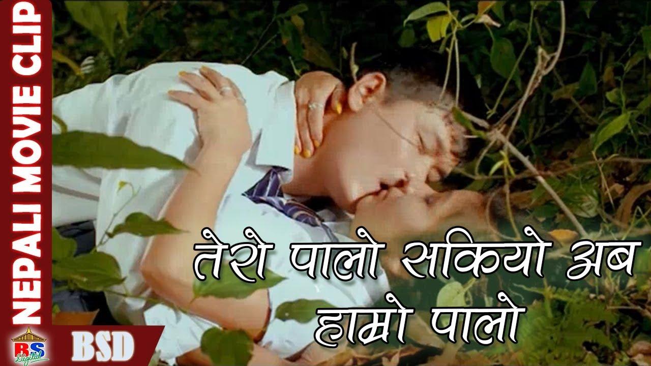 Download तेरो पालो सकियो अब हाम्रो पालो    Nepali Movie Clip    Bindaas