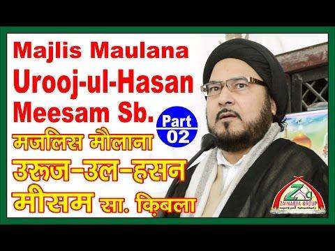 maulana-urooj-ul-hasan-meesam-sb-lucknow-majlis-part-#-2-topic/unwan-ayat-e-tatheer