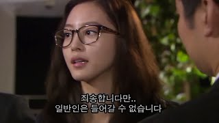 한예슬 영어 (han ye seul) speaking english