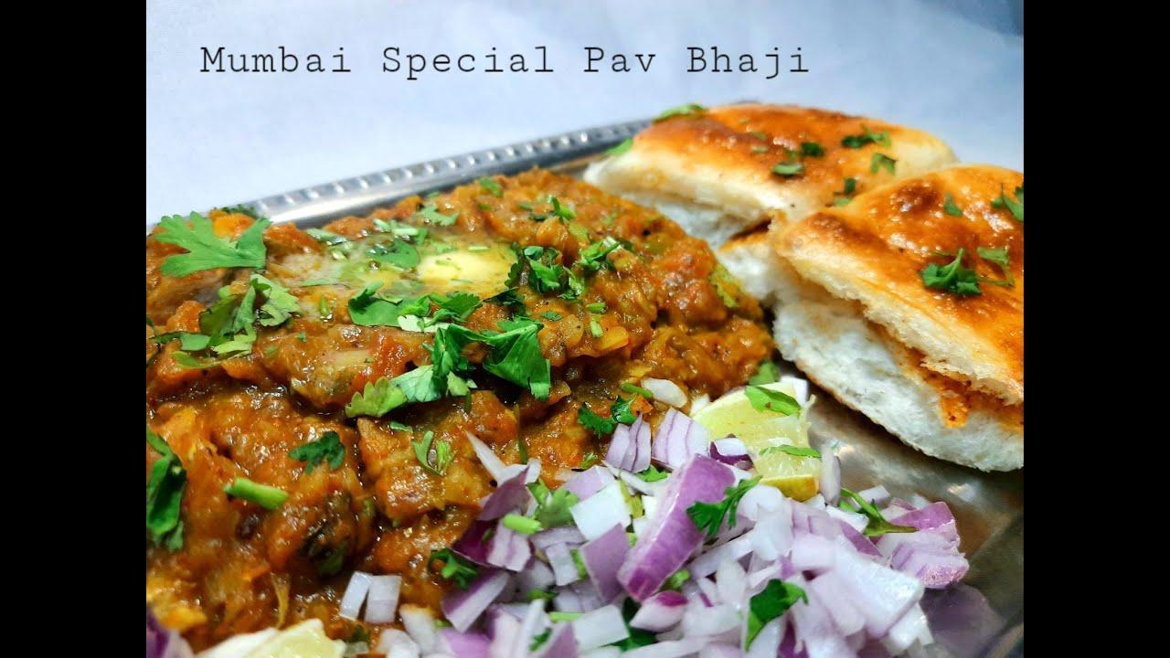 Mumbai Pav Bhaji Recipe|easy mumbai street style pav bhaji | पाव भाजी रेसिपी