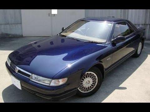 THE・旧車  マツダ・ユーノスコスモ 1990年-1996年