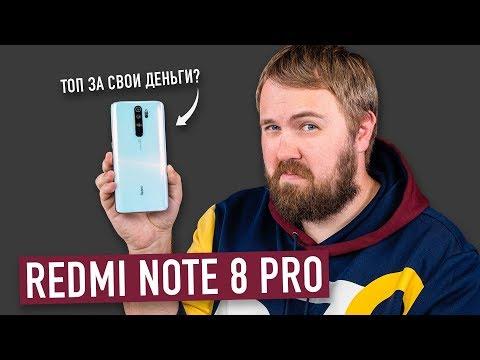 Распаковка Xiaomi Redmi Note 8 Pro