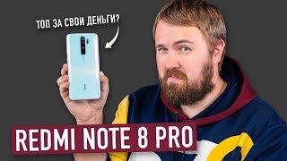 Розпакування Xiaomi Redmi Note 8 Pro