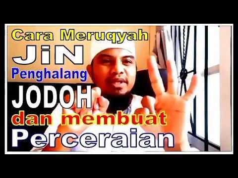 Ruqyah jin penghalang jodoh dan perceraian - ruqyah palembang
