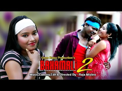 FULL HD SANTALI VIDEO SONG